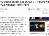 スクリーンショット(2011-05-06 13.15.52)