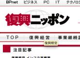 スクリーンショット(2011-05-18 14.44.12)