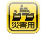 スクリーンショット(2011-05-11 12.19.34)
