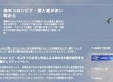 スクリーンショット(2011-05-11 15.32.01)