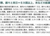スクリーンショット(2011-05-26 11.58.56)