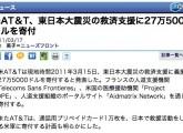スクリーンショット(2011-05-21 12.07.39)