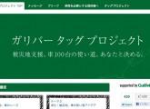 スクリーンショット(2011-05-10 11.47.57)