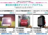 スクリーンショット(2011-05-21 14.55.52)