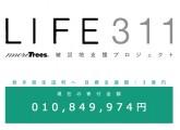 スクリーンショット(2011-05-04 12.49.09)
