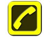 スクリーンショット(2011-05-11 12.00.36)