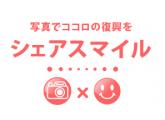スクリーンショット(2011-05-18 15.55.30)