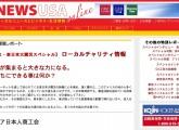 スクリーンショット(2011-05-25 13.30.52)