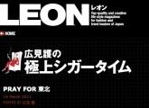 スクリーンショット(2011-05-15 13.46.10)