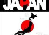 Japan earthquakes (from jamaica)usain bolt