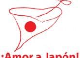 amor-a-japon-ai-ri-ben