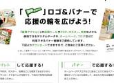 スクリーンショット(2011-05-05 0.18.16)