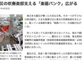 スクリーンショット(2011-05-06 13.40.12)