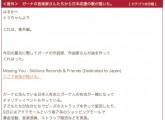 スクリーンショット(2011-05-07 16.43.50)