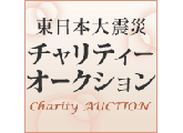 charity_auction