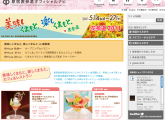 スクリーンショット(2011-05-16 9.28.09)