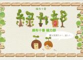 スクリーンショット(2011-05-20 12.33.26)