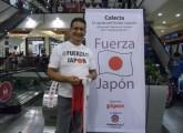南米チリから「Fuerza Japon」(がんばれ!日本)のエール