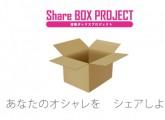 スクリーンショット(2011-05-25 11.05.01)