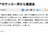 スクリーンショット(2011-05-15 14.29.20)