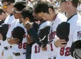 ツインズ、東日本大震災犠牲者に黙とう