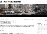 スクリーンショット(2011-05-15 12.09.58)
