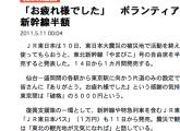 スクリーンショット(2011-05-16 16.40.09)