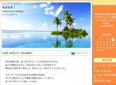 スクリーンショット(2011-05-06 16.11.28)