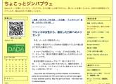 スクリーンショット(2011-05-06 16.17.01)