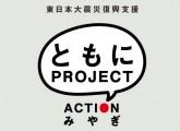 スクリーンショット(2011-05-05 20.18.25)