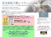 minkoko_110508_3