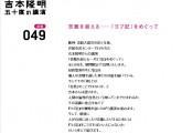 minkoko_110508_7