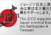www.jccg
