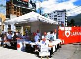 【東日本大震災】マラソンで「日本がんばれ!」 エクアドルでも被災地支援