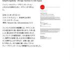 110602_Minkoko_1