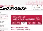 スクリーンショット(2011-06-02 15.26.17)