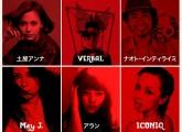 スクリーンショット(2011-06-08 18.29.18)