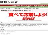スクリーンショット(2011-06-08 15.58.01)