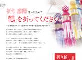スクリーンショット(2011-06-28 15.48.27)