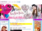 スクリーンショット(2011-06-05 22.23.53)