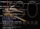 スクリーンショット(2011-06-20 13.13.09)