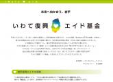 スクリーンショット(2011-06-07 18.31.41)
