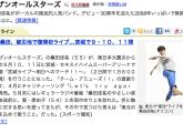 スクリーンショット(2011-07-14 15.03.57)