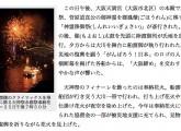 スクリーンショット(2011-07-26 12.27.13)