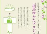 スクリーンショット(2011-07-22 13.49.03)