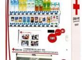 vending_DV_20110711070629