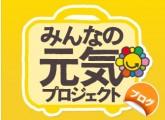 スクリーンショット(2011-08-02 1.54.27)