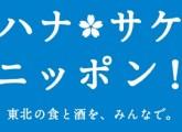 スクリーンショット(2011-08-17 8.57.30)