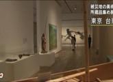 被災地の美術館