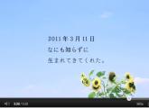 スクリーンショット(2011-09-02 13.40.07)